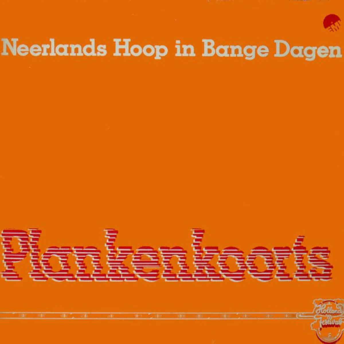 Neerlandshoop